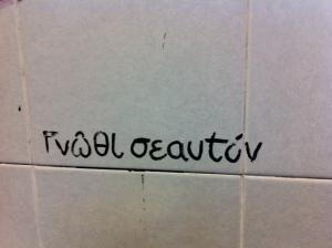 gnothi toaleta